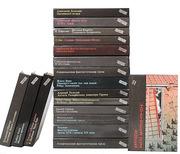 Серия Библиотека фантастики в 24 томах