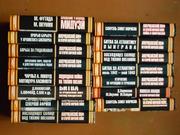 Книги из серии:Военно историческая библиотека.